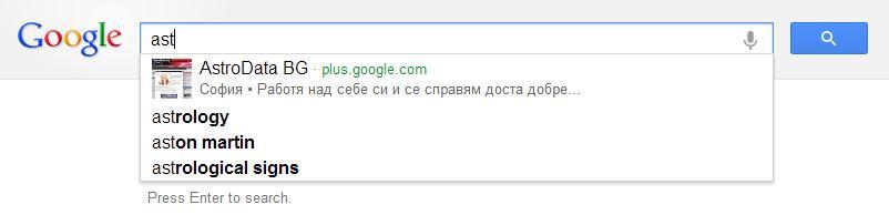 google plus page